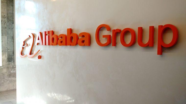 Alibaba'n脹n Yeni Fijital Yat脹r脹m Hamlesi